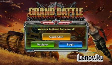 Grand Battle--MMO Strategy:War v 6.4.3