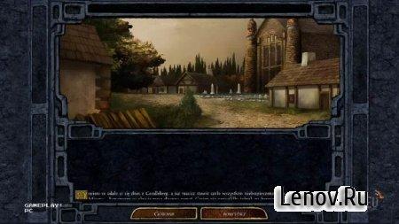 Baldur's Gate Enhanced Edition v 2.5.17.0 Mod (Unlocked)