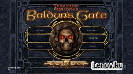 Baldur's Gate Enhanced Edition v 2.5.17.0 Mod (Unlocked)