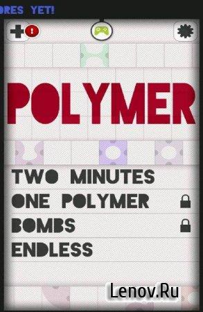Polymer v 1.0