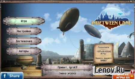 Inbetween Land v 1.4.1 Mod (Full/Unlocked)
