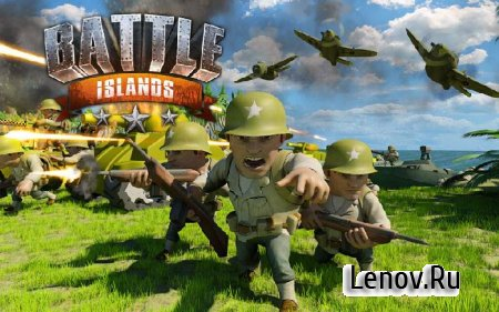 Battle Islands v 5.4 Мод (Unlimited Gold/Cash)