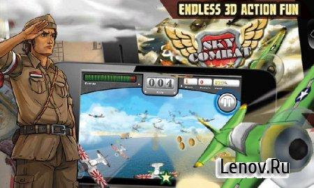 Sky Combat v 1.0.0