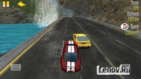 Highway Racer : Online Racing v 1.25 Мод (много денег)