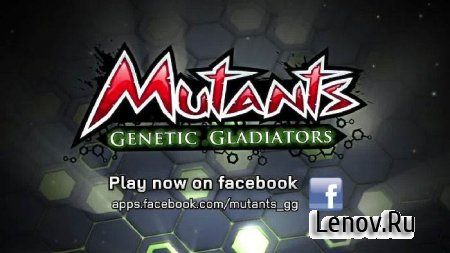 Mutants Genetic Gladiators v 66.345.162269 Мод (много денег)