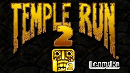 Temple Run 2 v 1.63.0 (Mod Money)