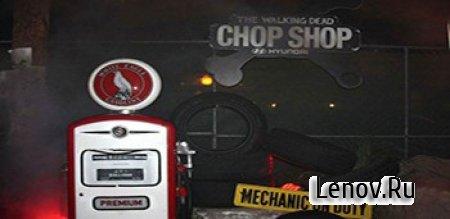 The Walking Dead Chop Shop v 2.07