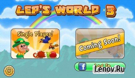 Lep's World 3 v 2.0.1.4 Mod (Unlocked/Lives)