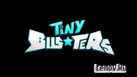 Tiny Busters (обновлено v 1.0.5)