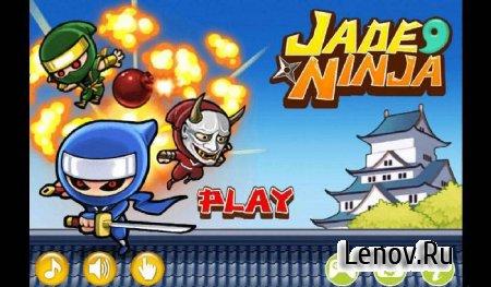 Jade Ninja (обновлено v 1.1.1) Мод