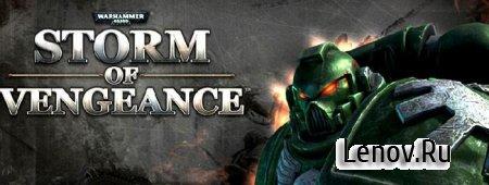 WH40k: Storm of Vengeance (обновлено v 1.5) + Mod