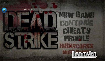 Dead Strike v 12.12.15