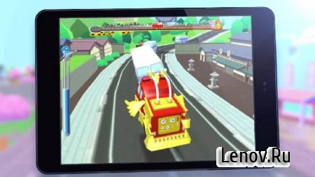 Gocco Fire Truck Lite v 1.4