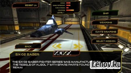 Exodite: Space action shooter v 0.9 Мод