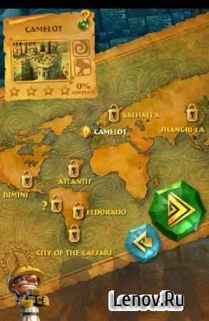 7 Wonders: Magical Mystery Tour v 1.0.0.3