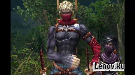 Izanagi Samurai Ninja Online v 1.2.1