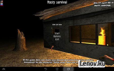Rusty Survival v 1.3