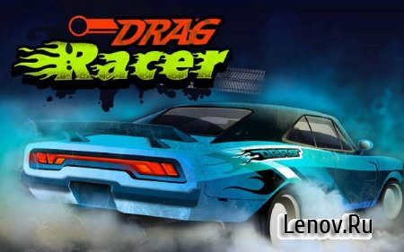 Drag Racer v 1