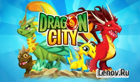Dragon City v 9.2 Мод (Increased chance to crit damage)