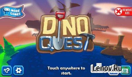 Dino Quest v 1.5.13 (Mod Coins)