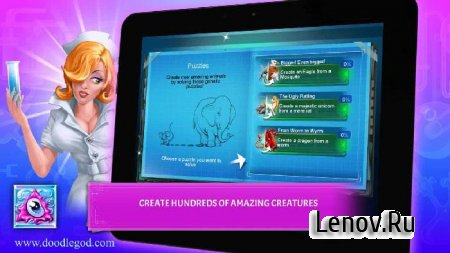 Doodle Creatures HD v 2.3.35 Мод (много денег)