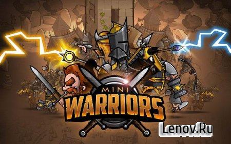 Mini Warriors v 2.5.15