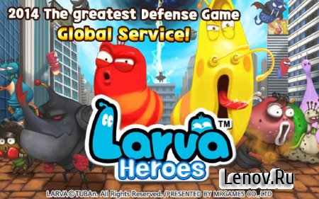 Larva Heroes: Lavengers 2018 v 1.3.3 Мод (Unlimited Gold/Candy)