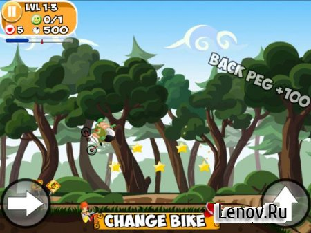 Bike Racing 2 v 1.0.0