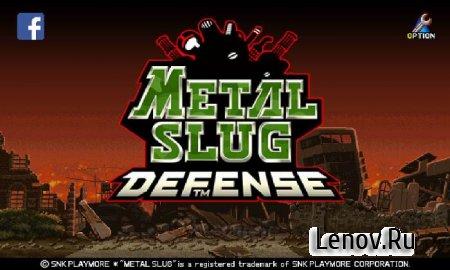 METAL SLUG DEFENSE (обновлено v 1.46.0) Мод (много денег)