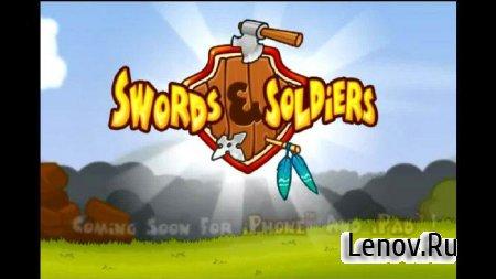 Swords & Soldiers v 1.0.8.3