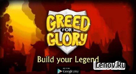 Greed for Glory Elder Magicks v 7.0.1