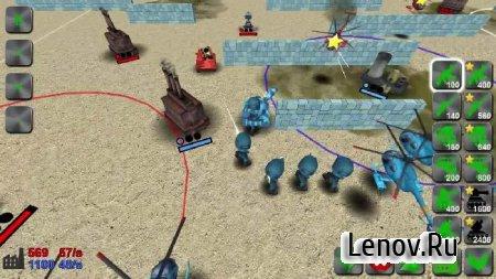 WAR! Showdown RTS v 1.0.5