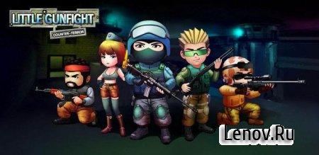 Little Gunfight:Counter-Terror (маленькая ружейная перестрелка) (обновлено v 2.3) + (Бесконечное золото)