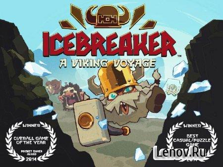 Icebreaker: A Viking Voyage (обновлено v 1.0.23) Мод (много бонусов)