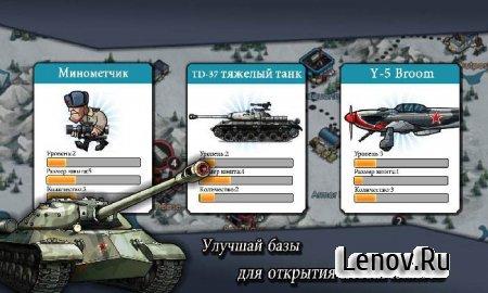 Warfare Nations (обновлено v 1.8.0)