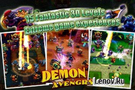 Demon Avengers TD v 1 Мод