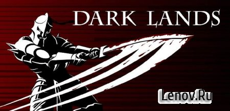 Dark Lands: Combat Runner v 1.4.2 (Mod Money)