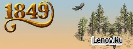 1849 v 1.0.3
