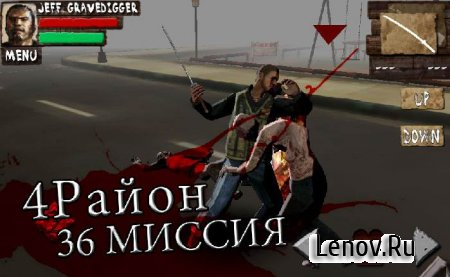 Zalive - Zombie survival v 2.0.0 Мод (много денег)