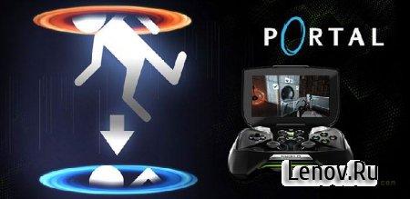 Portal v 79 Мод (полная версия)
