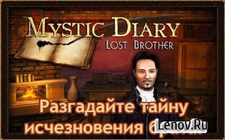 Mystic Diary - Hidden Object v 1.0.34 Mod (Full-Unlocked)