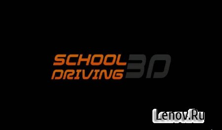School Driving 3D (обновлено v 2.1) Mod (Unlimited XP)
