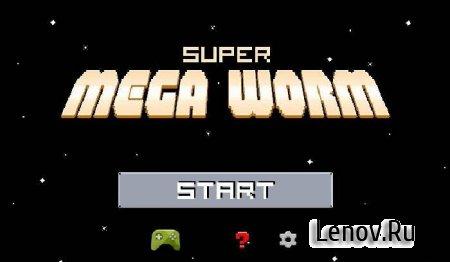 Super Mega Worm v 2.0.0