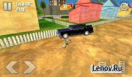 Hearse Driver 3D v 1.2.3