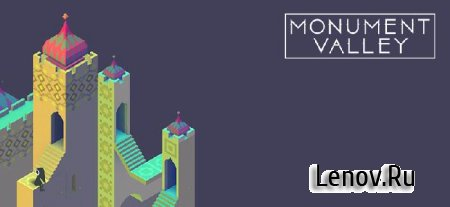 Monument Valley v 2.7.17 Мод (открыты все уровни)