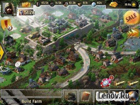 Empire Z v 2.2.5 Мод (много денег)