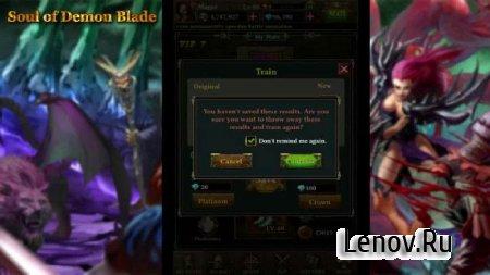 Soul of Demon Blade v 1.0.6 Mod (Godmode)