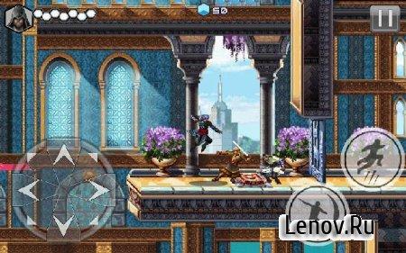 Assassin's Creed Revelations v 1.0.8