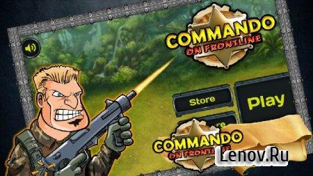 Commando 3 Snake Squad v 1.1