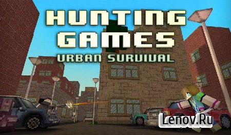 Hunting Survival – Mini Game v 1.0 Mod